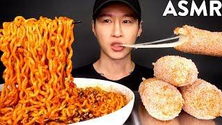ASMR SPICY FIRE NOODLES & MOZZARELLA CORN DOGS MUKBANG (No Talking) EATING SOUNDS   Zach Choi ASMR