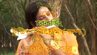Bhakto Sarangodeb | ভক্ত সারাঙ্গদেব | New Bengali Pala Kirtan 2017 | Gobind Chndra Das Adhikari