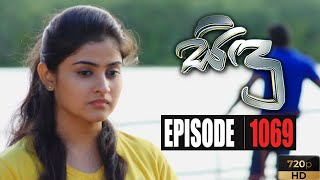Sidu | Episode 1069 16th September 2020 Thumbnail