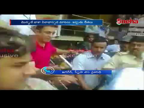 Hero kamal Hassan Slaps his Fan in Public Place | Bangalore | Sneha TV Telugu