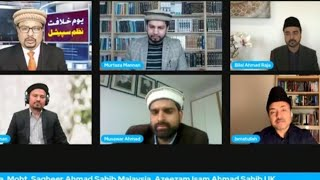 Khilafat Day Nazm/Poem Special Youtube Live Session Sunday 30 Mai 2021 At 2PM German Time