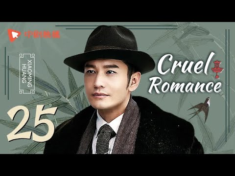Cruel Romance - Episode 25(English sub) [Joe Chen, Huang Xiaoming]