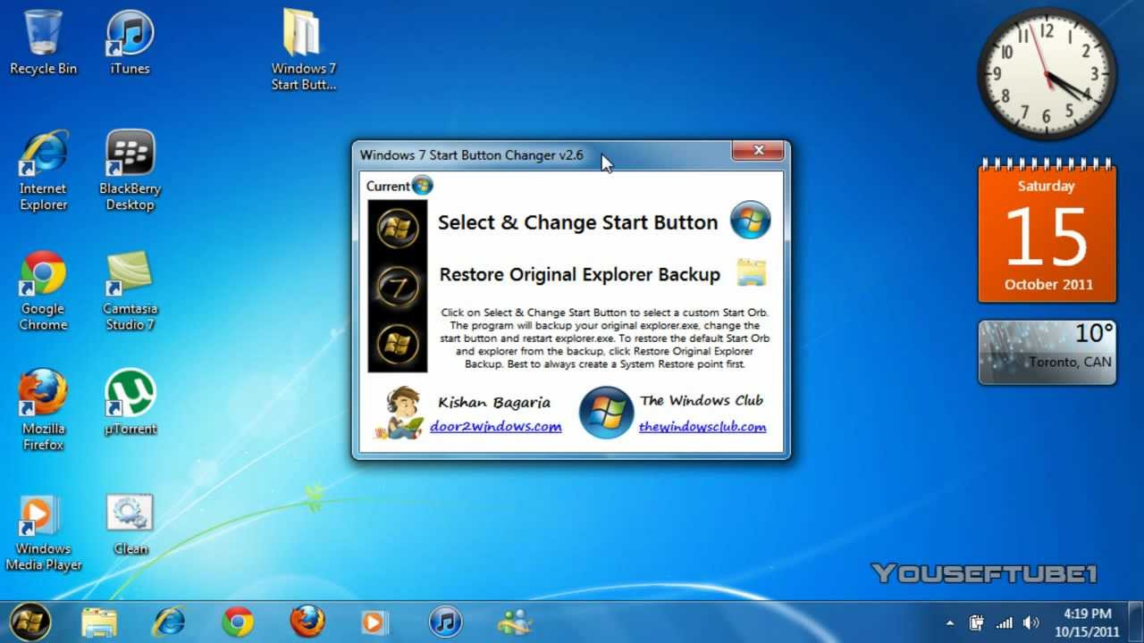 how to change start icon on windows 7