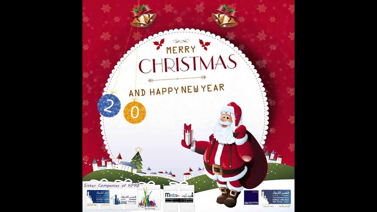 Merry Christmas and Happy New Year 2016 animated promo greeting ...