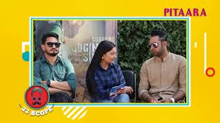 Subedar Joginder Singh | Latest Punjabi Celeb News | 22 Scope | Pitaara TV