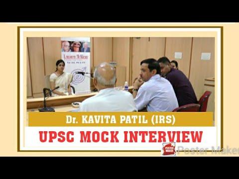 UPSC MOCK INTERVIEW by LAKSHYA IAS ACADEMY - KAVITA PATIL - IRS