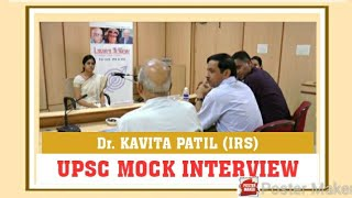 UPSC MOCK INTERVIEW by LAKSHYA IAS ACADEMY - KAVITA PATIL - IRS