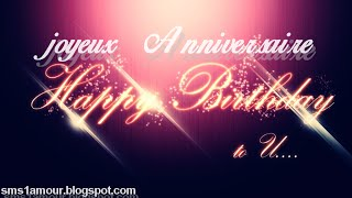 Soundhound Bon Anniversaire By Axelle Red