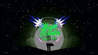 BLACKPINK - Kill This Love (CBznar Remix) Bassboosted