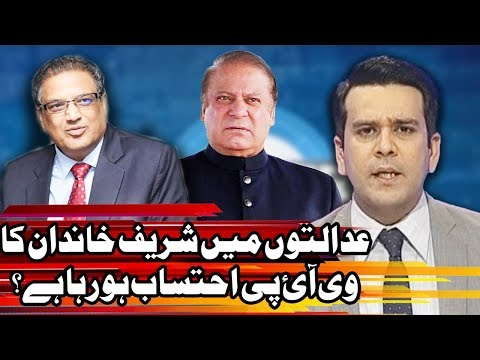 Center Stage With Rehman Azhar - 27 October 2017 - Express News