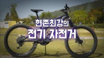 이건 흔한 전기자전거가 아닙니다(진지;;)_2020년 스페셜라이즈드 케니보 [간접광고포함]