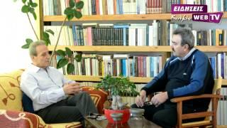 Συνέντευξη Θεόδωρου Παραστατίδη Υπ. Βουλευτή Κιλκίς με το ΣΥΡΙΖΑ - Eidisis.gr Web TV