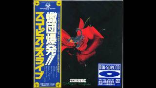Scorpions - In Trance (Blu-spec CD) 2010