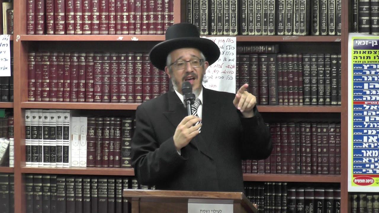 """הרב יוסף מוגרבי : """"אודך ה' כי אנפת בי"""" ."""