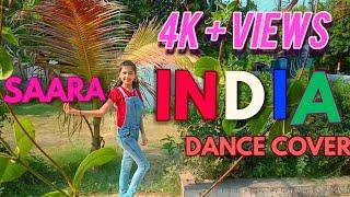 Aastha Gill Saara India Priyanka Sharma Dance Cover Choreography Khushi Dubey
