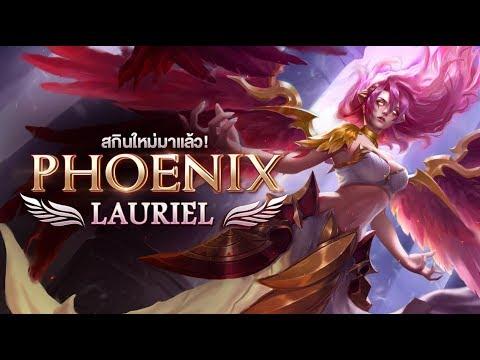 Garena RoV - Lauriel New Skin: Phoenix