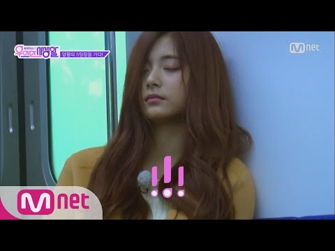 Thumbnail: [TWICE Private Life] Tzuyu's KISSES on the subway♡ EP.03 20160315