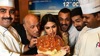 Jalebi movie Press Conference Rhea Chakraborty Mahesh Bhatt Chemistry on Screen