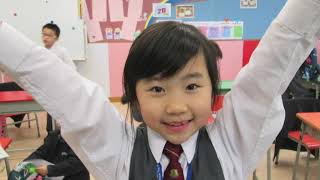 Publication Date: 2019-04-13 | Video Title: 吳氏宗親總會泰伯紀念學校 - 2018 至 2019 年度校
