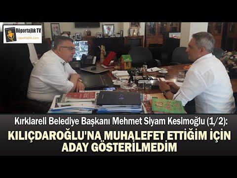 Mehmet Siyam Kesimoğlu Yanıtlıyor (1/2): KILIÇDAROĞLU'NA MUHALEFET ETTİM DİYE ADAY GÖSTERİLMEDİM