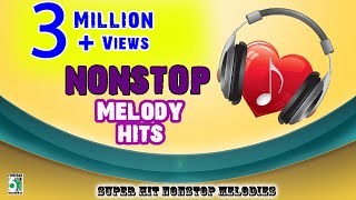 Romantic Love songs | Super Hit Nonstop Melody | Audio Jukebox