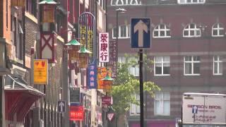 China Town Newcastle Upon Tyne