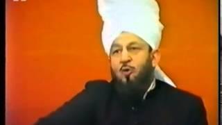 Darsul Quran (Turkish) June 15, 1985