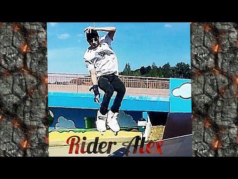 Roller agressif ( Billeaud Alexandre)
