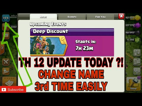 Clash Of Clans | Deep Discount | New Upcoming Event | Th 12 Update Today? | Change Name 3rd Time COC