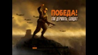 Medal of Honor (PS1) #5