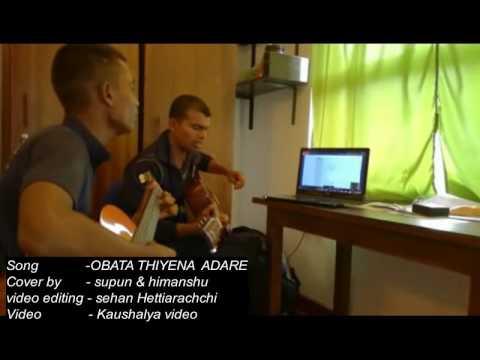 obata thiyena adare guitar hits