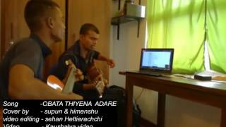 Video obata thiyena adare guitar hits download MP3, 3GP, MP4, WEBM, AVI, FLV Juli 2018