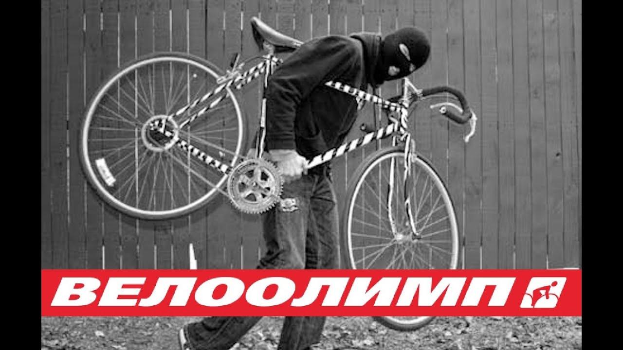 Велосипед SALAMON за 21000 рублей - тест в Парке Горького - Москва .