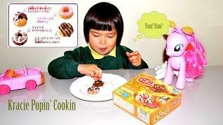 Popin' Cookin' Kracie Happy Kitchen Diy Kit Doughnut Shaped Candy ハッピーキッチン ドーナツ