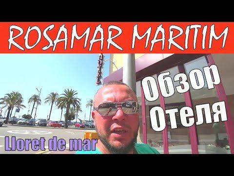 VLOG: Один из самых удобных отелей испании ROZAMAR MARITIM/ Обзор