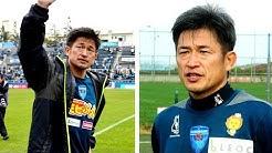 Kazuyoshi Miura, der älteste Profi-Fussballer der Welt.