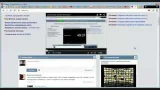Трансляция онлайн - сделай сам и зарабатывай деньги!(http://batlcam.ru - обучение интернет технологиям от А до Я в прямом эфире - абсолютно бесплатно!!! Трансляция онла..., 2015-06-19T16:48:34.000Z)