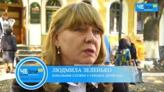 В Чернигове на усыновление детей стоит очередь(, 2016-09-30T17:45:44.000Z)