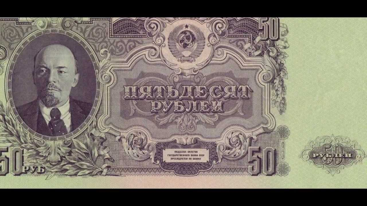 Soviet union currency to inr