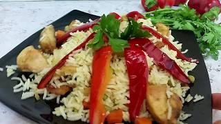 Особенный РИС с овощами и курицей - Ани Кухня!