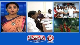 SI Selfie With Criminal | TNGO's Support RTC Strike | Heavy Rain In Tirumala | Teenmaar News | V6