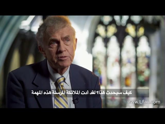 32- كيف يعلن الله عن ذاته للبشر؟