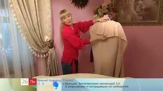 131 - Ольга Никишичева. Новое пальто за вечер