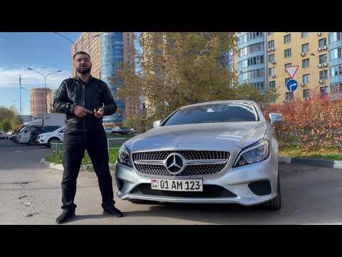 Армянский учёт новости 2021 г. переучёт на РФ, дистанционное переоформление авто, и много другое❗️