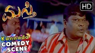 Saadu Kokila is asking to Bullet Prakash to Meet Rowdies | Kannada Comedy Scenes | Masthi Movie