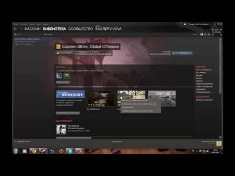 Видео-урок на тему:Как удалить игру в Steam?