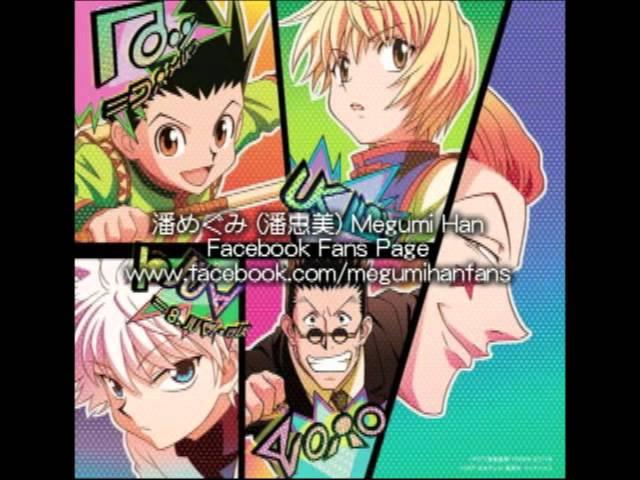 04. 緋色の瞳の哀歌 / Hunter x Hunter 2011 Original Soundtrack