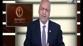 بالفيديو.. بكري يتهم هيثم الحريري بتقاضي أموالًا دون حق