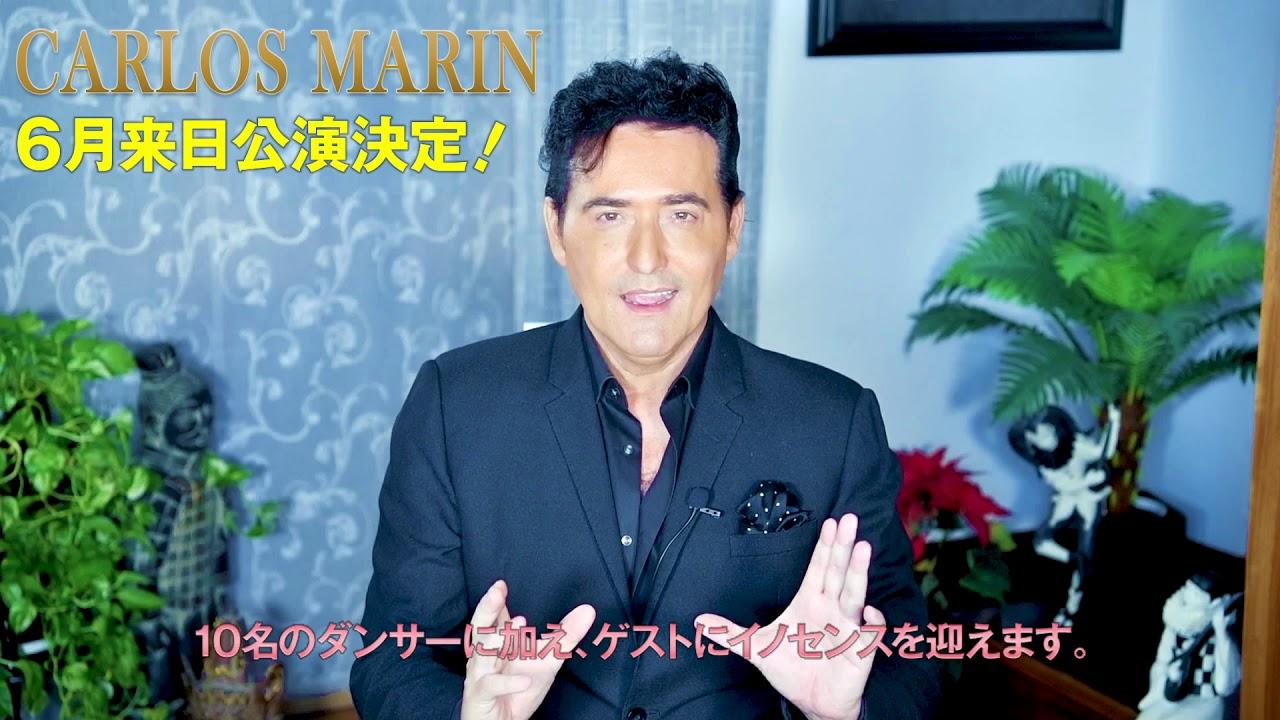 2020 日本 公演 イル ディーヴォ