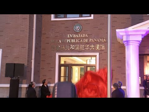 Panamanian Embassy in China Opens in Beijing